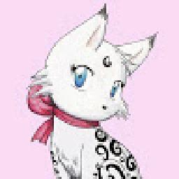 Kitten Everdeen