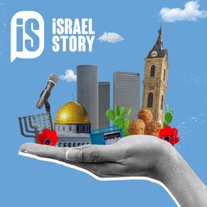 Israel Story