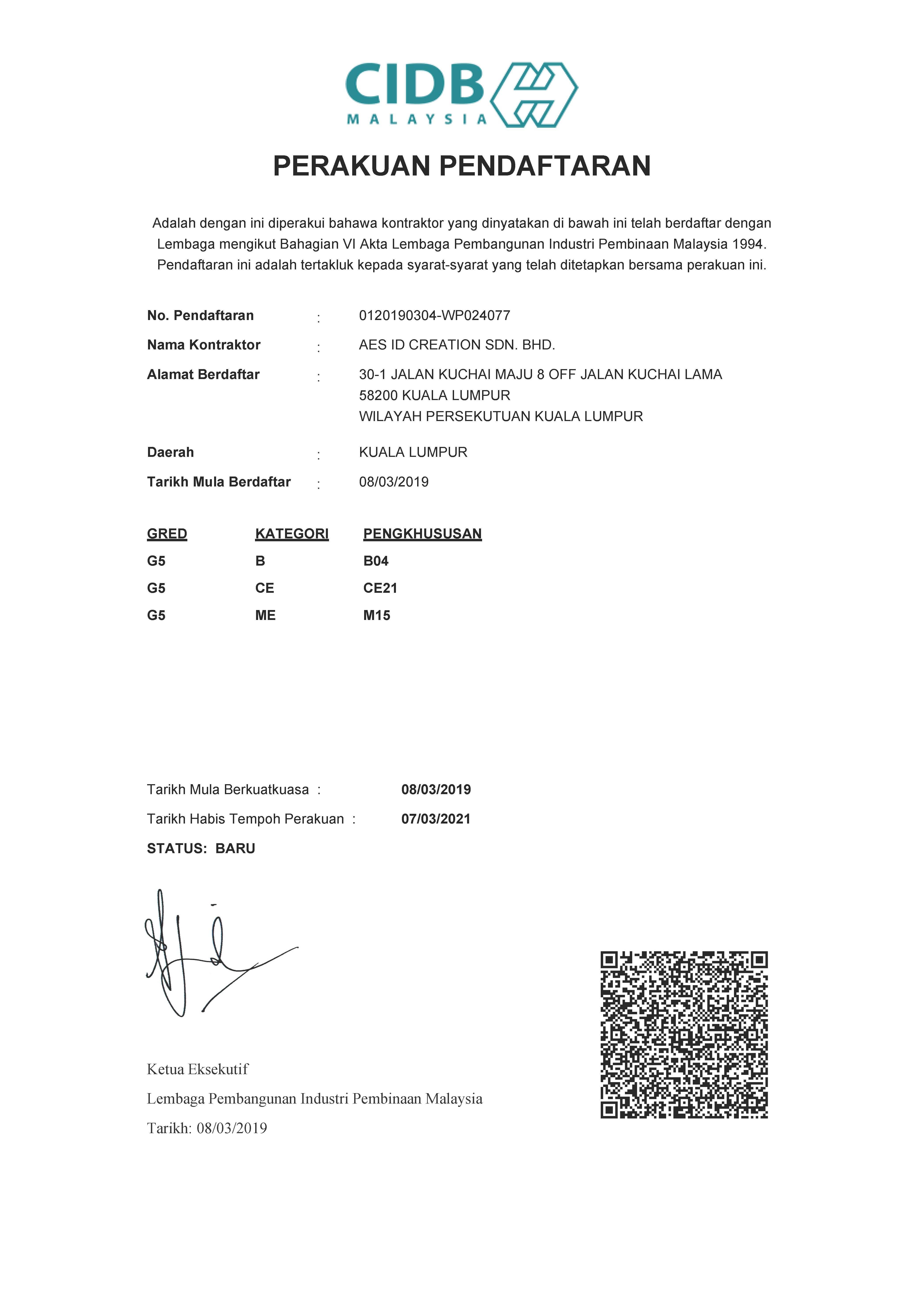 CIDB G5 Certificate