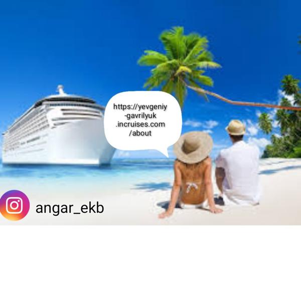 www.rentingglobal.com, renting, global, Essen, Germany, cruises, CRUISES niCruises