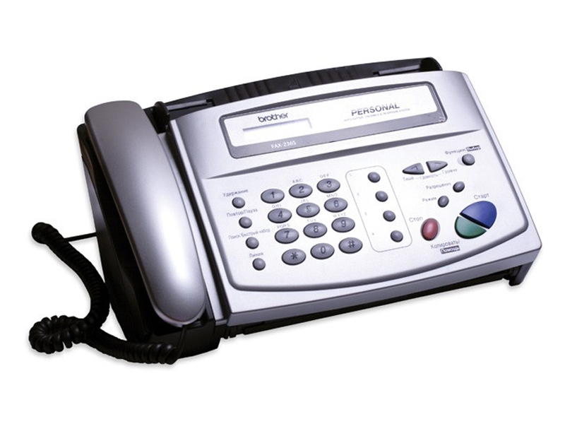 www.rentingglobal.com, renting, global, Sri Lanka, BROTHER 236S THERMAL FAX WITH PHONE