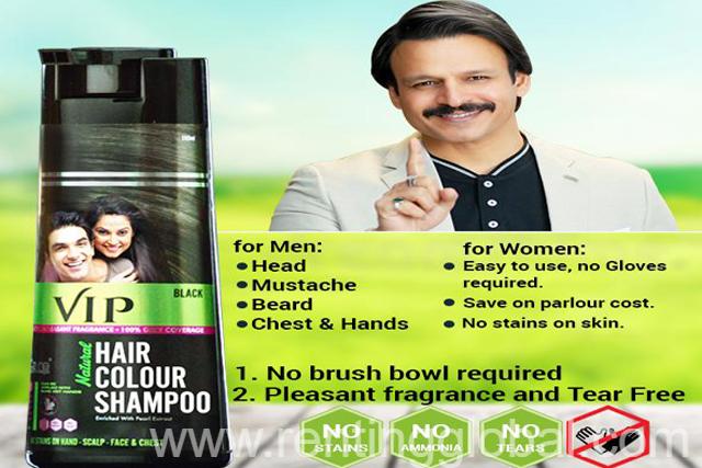 www.rentingglobal.com, renting, global, Lahore, Punjab, Pakistan, vip hair color shampoo, vip hair color shampoo in bahawalpur, vip hair color shampoo in islamabad, vip hair color shampoo in karachi, vip hair color shampoo in multan, vip hair color shampoo in pakistan, vip hair color shampoo in peshawar, vip hair color shampoo in rawalpindi, vip hiar color shampoo in lahore description reviews (1), Vip Hair Color Shampoo In Pakistan...03047778553...Rs.4000/-