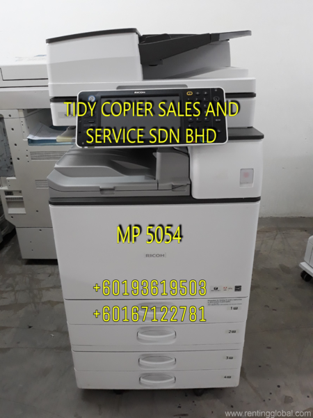 RICOH MP 5054A MONO PHOTOCOPIER
