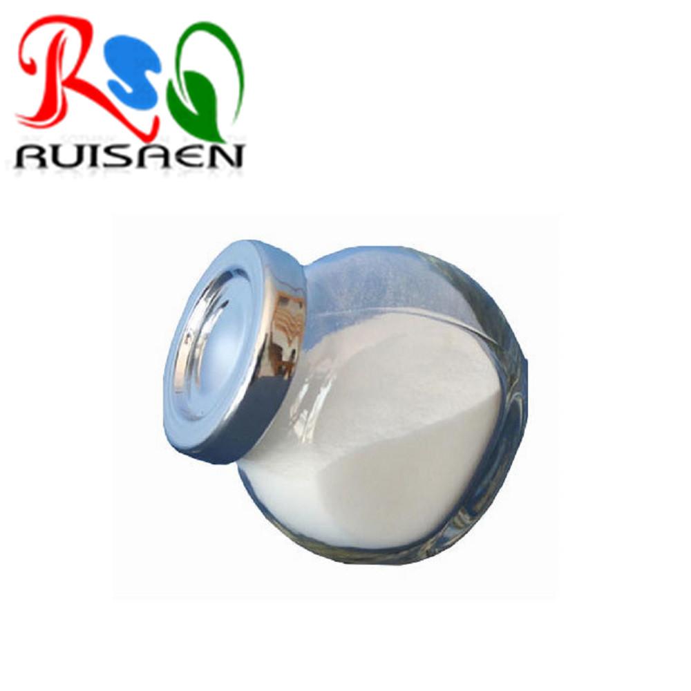 www.rentingglobal.com, renting, global, China, tiamulin fumarate powder cas: 55297-96-6, Tiamulin fumarate powder CAS: 55297-96-6