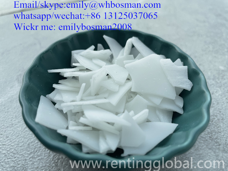 www.rentingglobal.com, renting, global, Wuhan, Hubei, China, bmts 50,btms 25,cas 81646-13-1,81646-13-1, BMTS 50, BTMS 25 100% Safe emily@whbosman.com CAS 81646-13-1