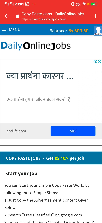 www.rentingglobal.com, renting, global, India, earn online, earn, online, rent, Earn online part time