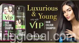 www.rentingglobal.com, renting, global, Karachi, Karachi City, Sindh, Pakistan, vip hair color shampoo, vip hair color shampoo in bahawalpur, vip hair color shampoo in islamabad, vip hair color shampoo in karachi, vip hair color shampoo in multan, vip hair color shampoo in pakistan, vip hair color shampoo in peshawar, vip hair color shampoo in rawalpindi, vip hiar color shampoo in lahore, Vip Hair Color Shampoo In Pakistan..03047778553..Rs.4000