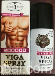 www.rentingglobal.com, renting, global, Karachi, Karachi City, Sindh, Pakistan, how much viga spray, how to work viga spray, viga how to use, viga spary in peshawar, viga spay in sargodha, viga spray how to use, viga spray in faisalabad, viga spray in hyderabad, viga spray in islamabad, viga spray in jhang, viga spray in karachi, viga spray in lahore, viga spray in mianwali, viga spray in multan, viga spray in pakistan, viga spray in quetta, viga spray in rawalpindi, viga spray in sialkot, viga spray original, viga spray price, Viga Spray in Pakistan..03047778553..Rs..2000