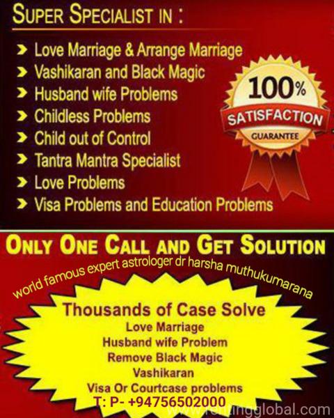 www.rentingglobal.com, renting, global, Wellawaya, Sri Lanka, 1234yanthara, All astrological work