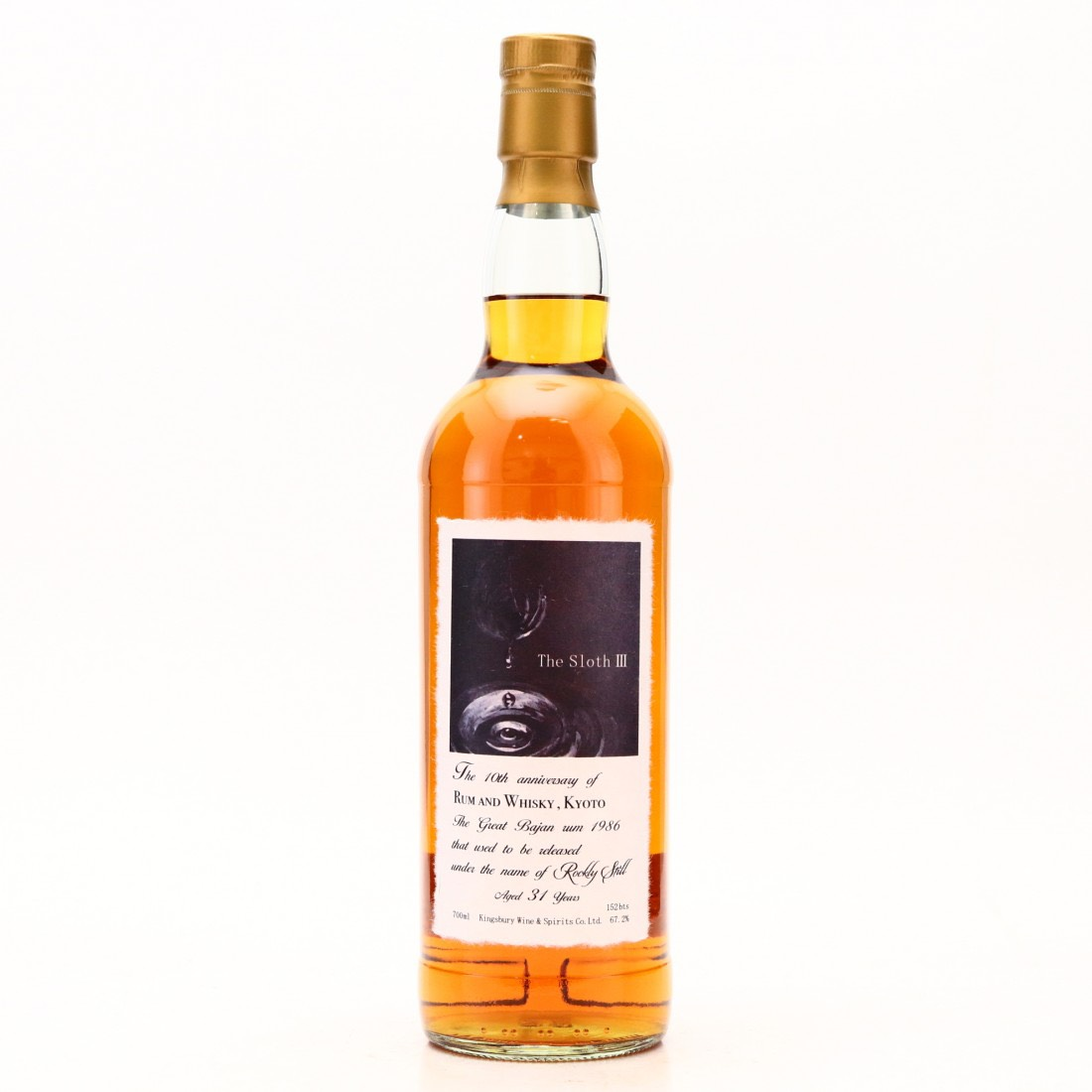 Bottle image of The Sloth III (Rum and Whisky, Tokyo)
