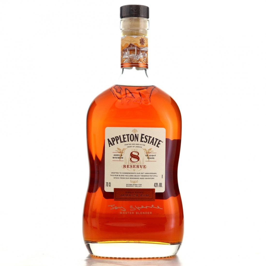 Bottle image of Reserve