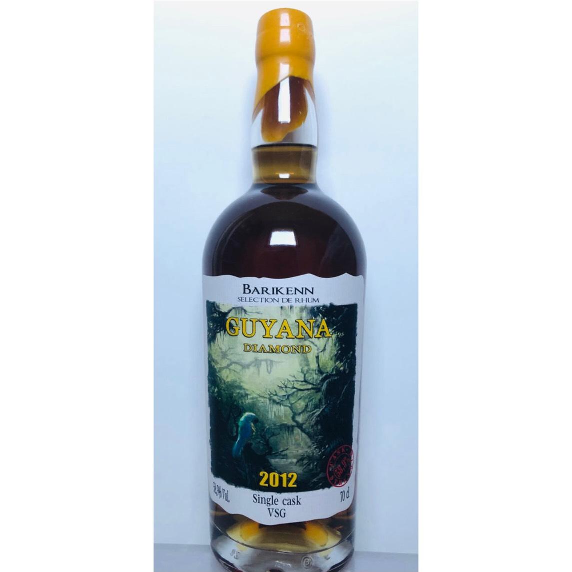 Bottle image of Versailles VSG