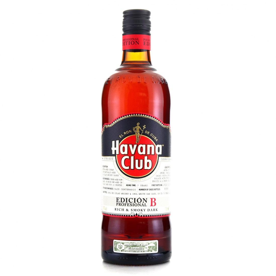 Bottle image of Edición Profesional B