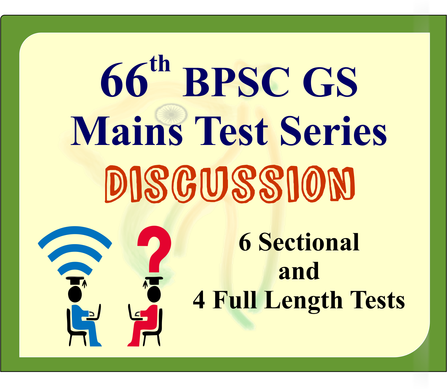 66th BPSC GS Mains Test Discussion