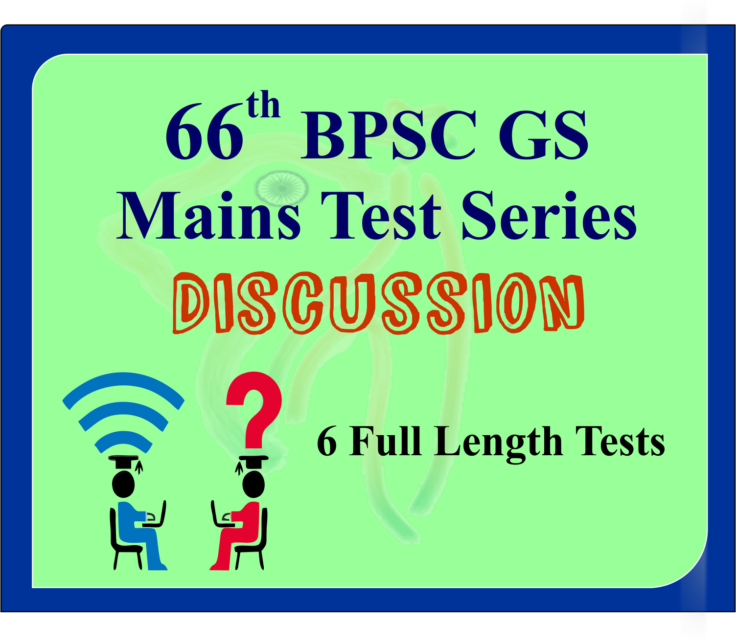 BPSC GS Mains Full Length Test Discussion
