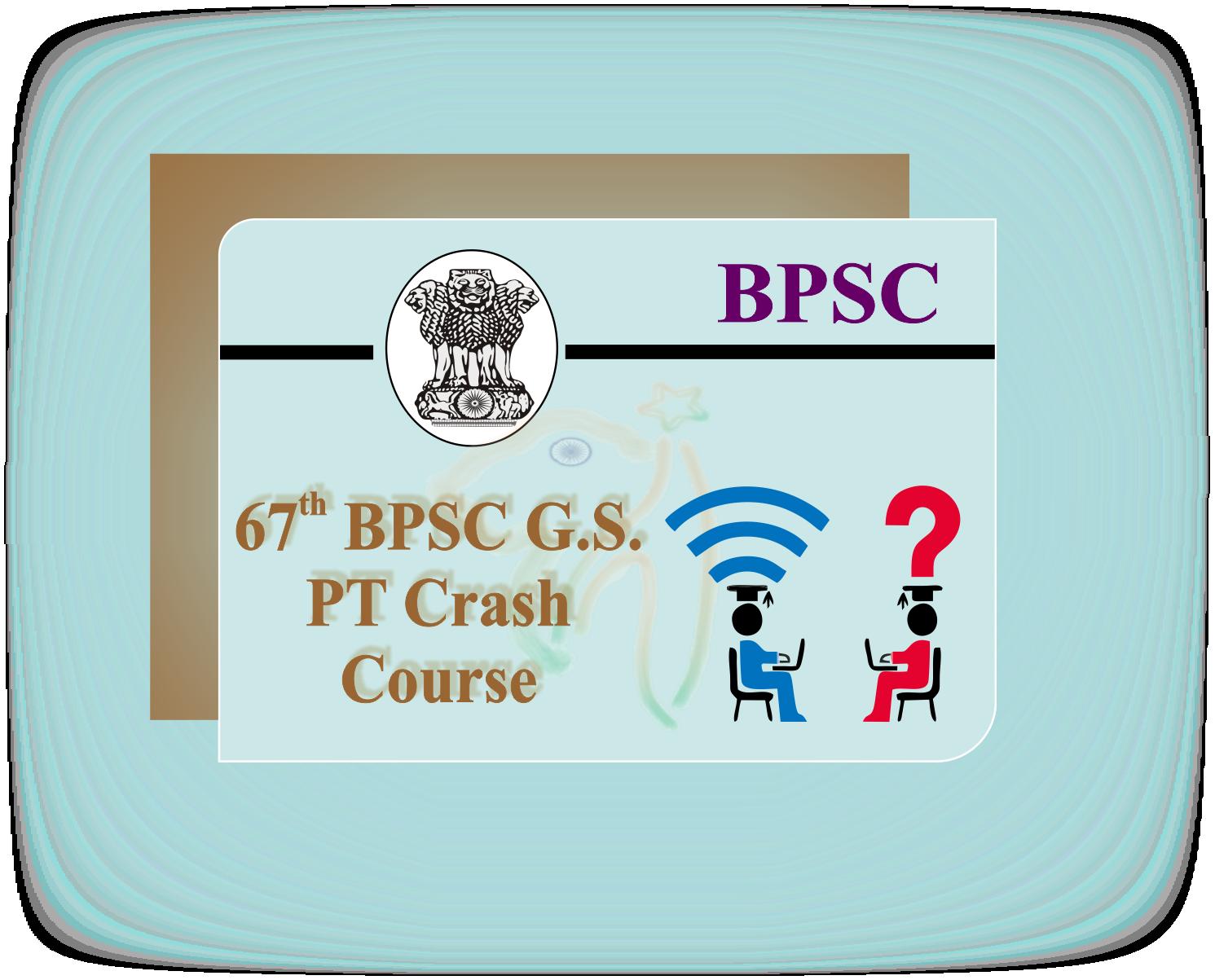 BPSC GS PT Crash Course