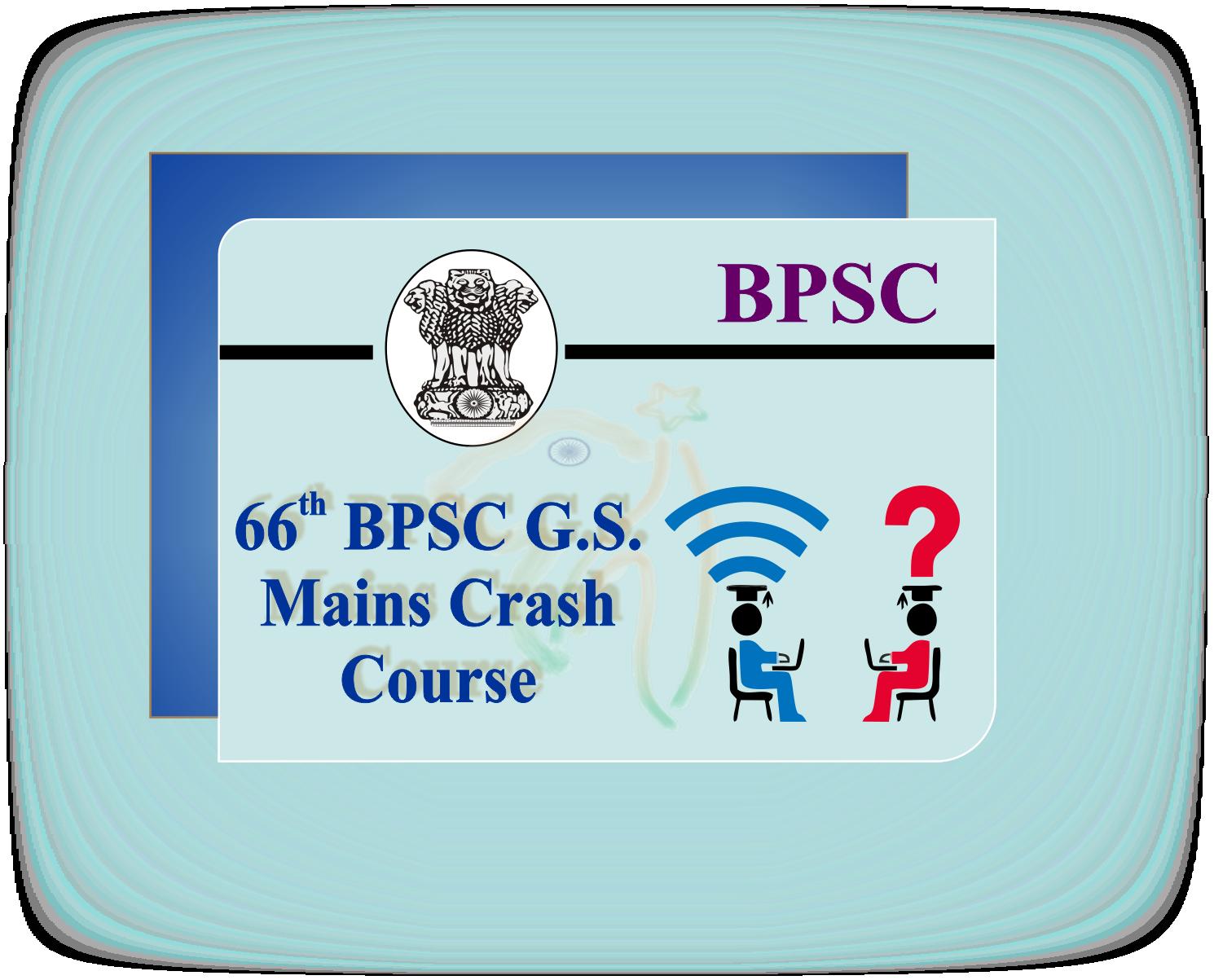 BPSC GS Mains Crash Course