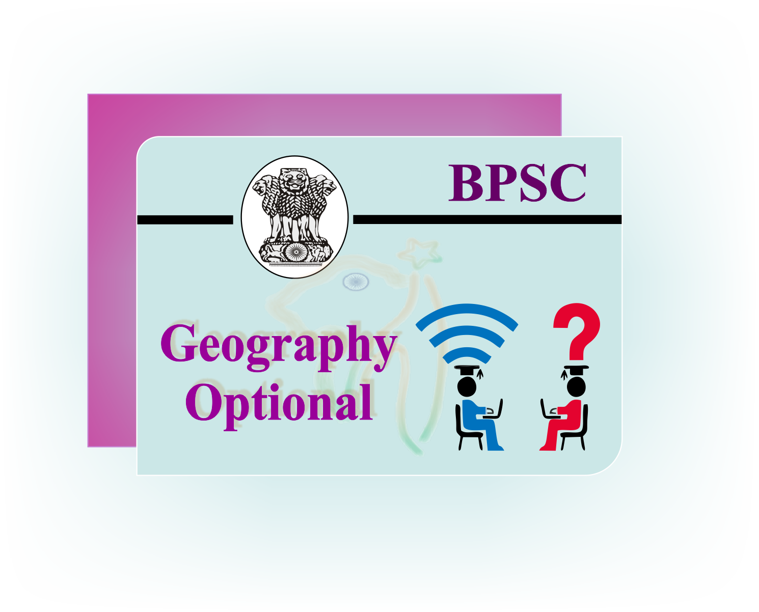 BPSC Geography Optional