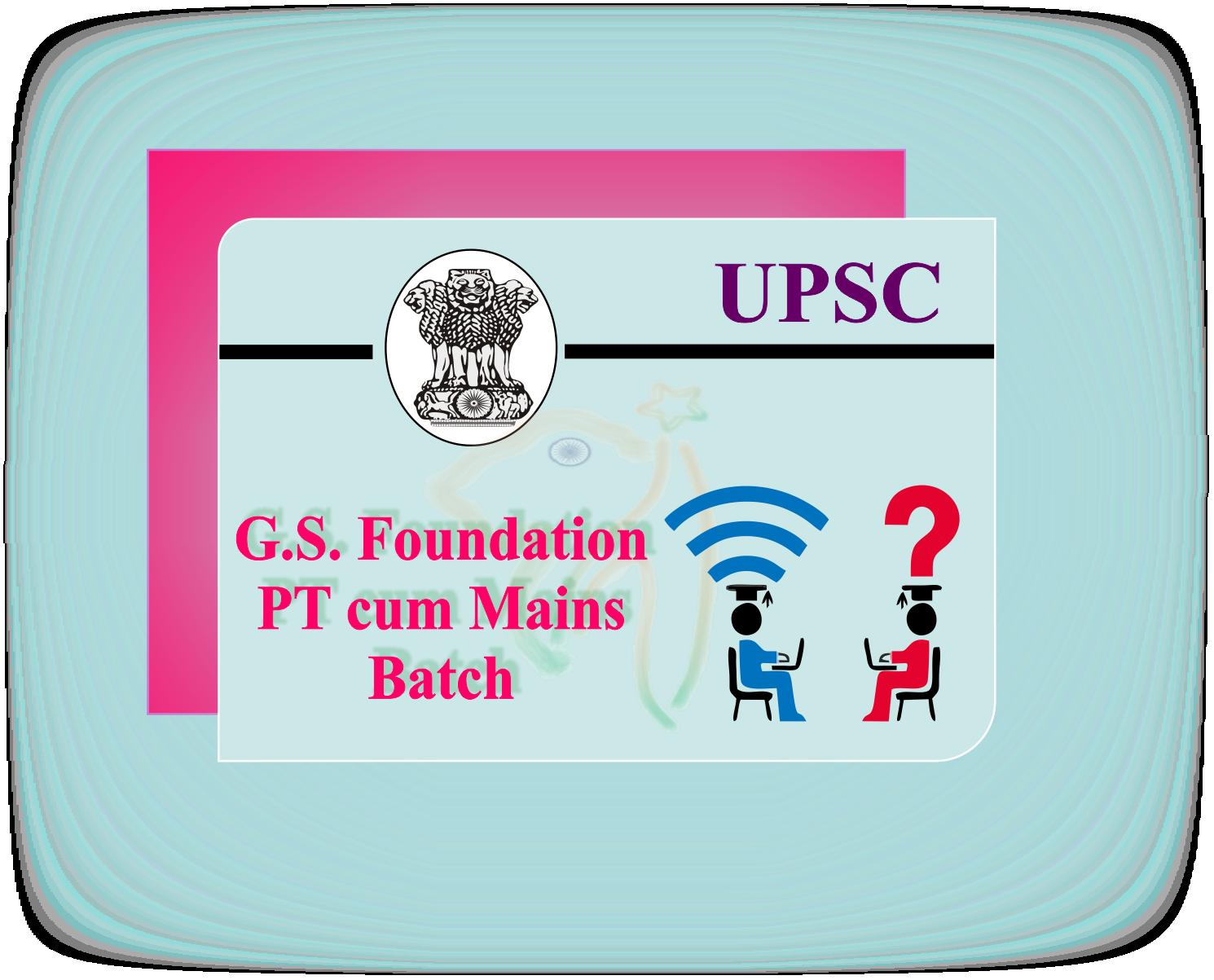 UPSC GS Foundation Batch