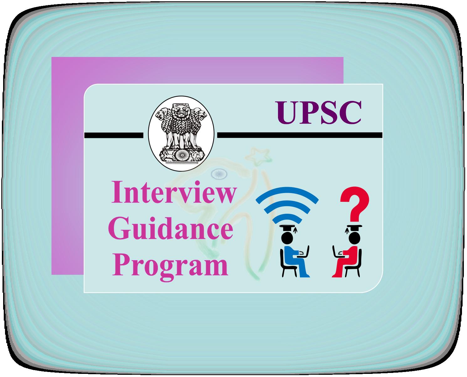 UPSC Interview Guidance Program