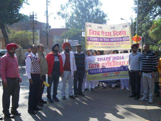 shape india project SHAPE India - HIV /AIDS TATGETED INTERVENTION PROGRAMME AT FATEHGARH SAHIB-  PUNJAB