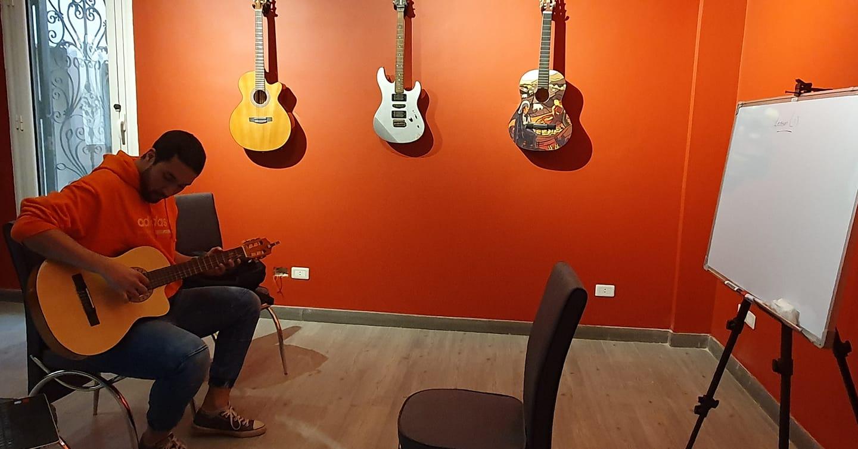 Beginner & Basic Online Guitar Lessons 5