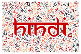 Intro to Hindi Camp for Kids 1