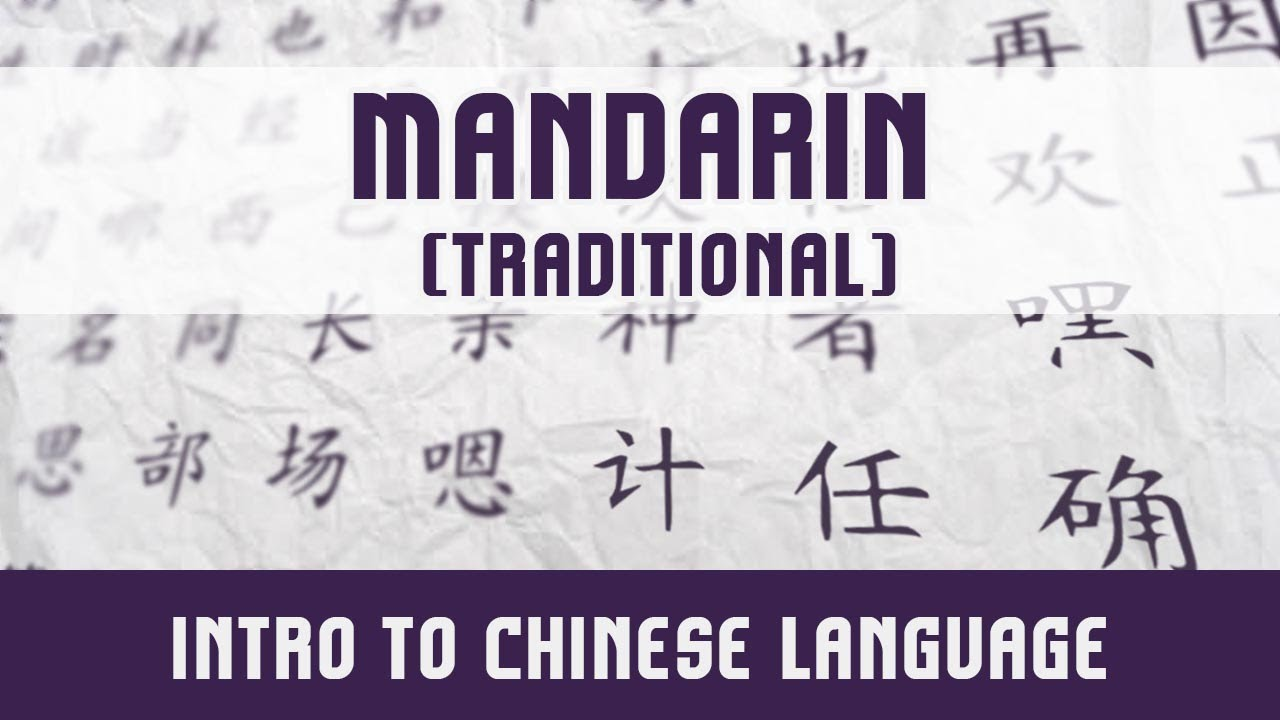 Intro to Mandarin Camp for Kids 3