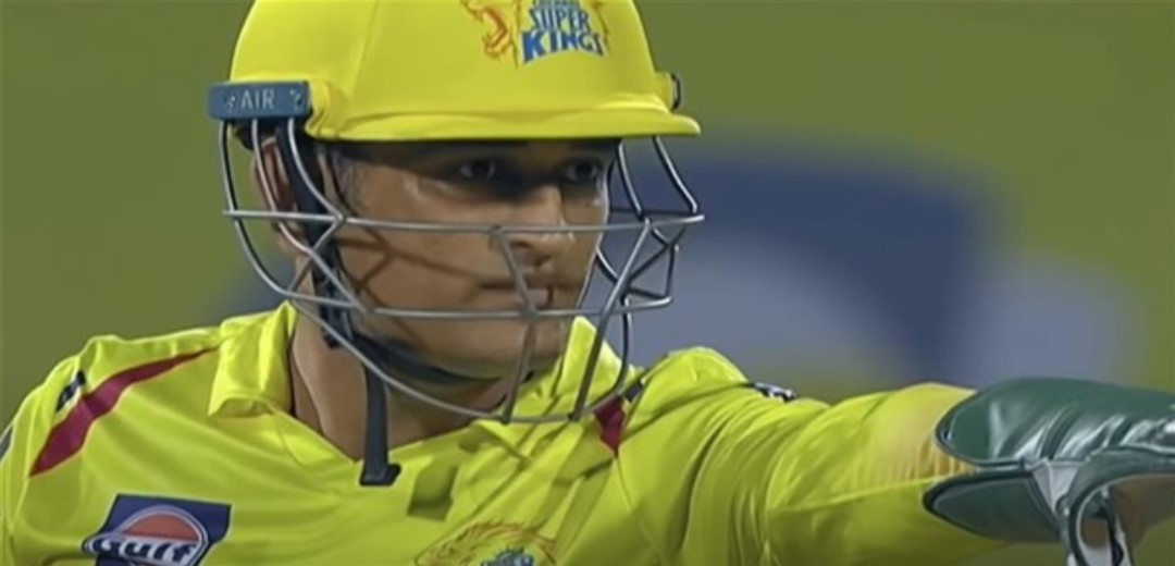 Dhoni in Chennai - CSK training camp for IPL-2021 likely from Mar 9