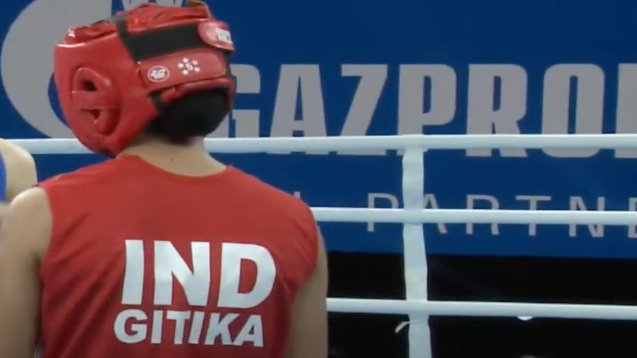 Youth Nat'l Boxing: Gitika, Bishwamitra advance into quarter-finals