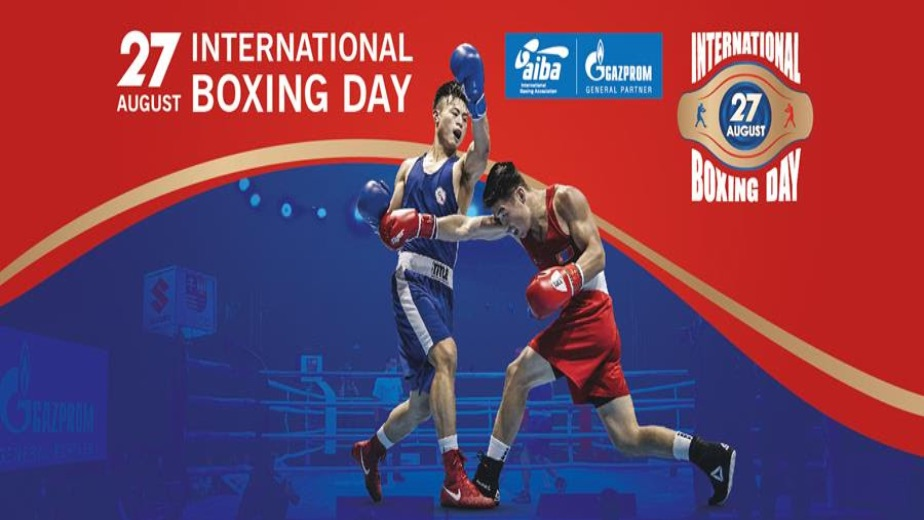 A global celebration for International Boxing Day is being planned by AIBA
