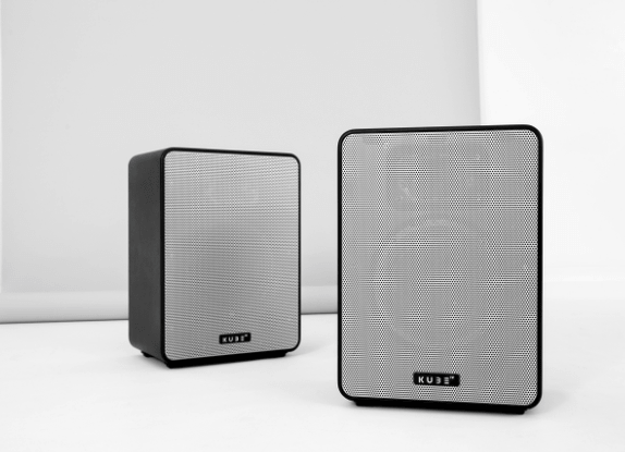Kube4: a portable, wireless audio system like never before