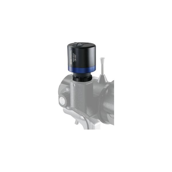 CM900 Slit Lamp Imaging Module