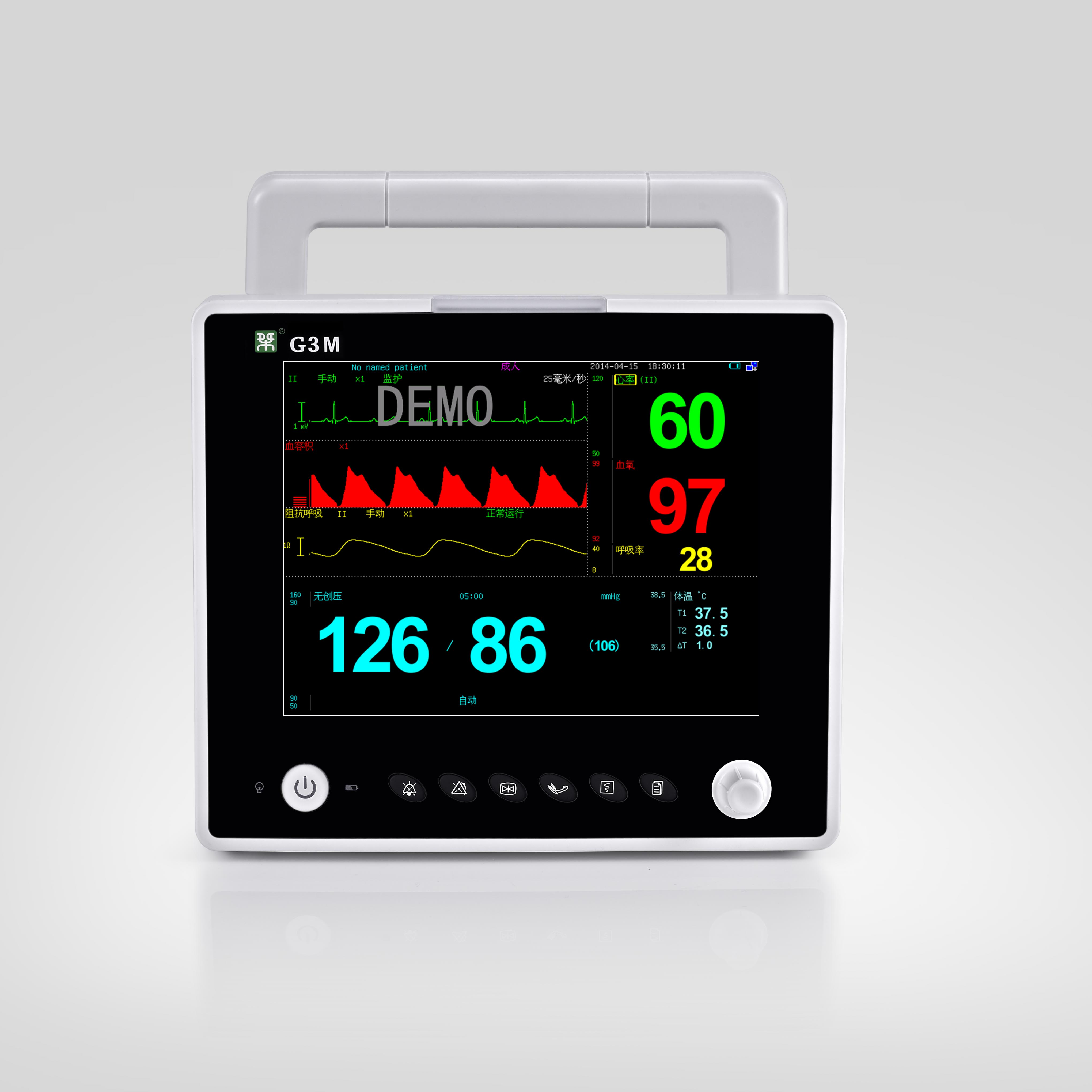 G3S Multi-parameter patient monitor