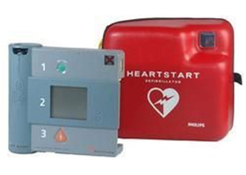 Philips Heartstart FR1
