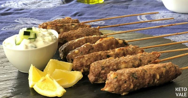 Beef Kebabs with Cucumber Yogurt Sauce