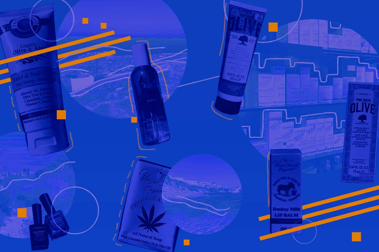 Greek beauty products on a blue background