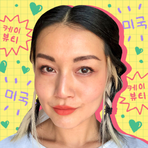 Sable Yong in a k-beauty inspired makeup look
