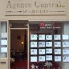 Agence Centrale - Surfyn