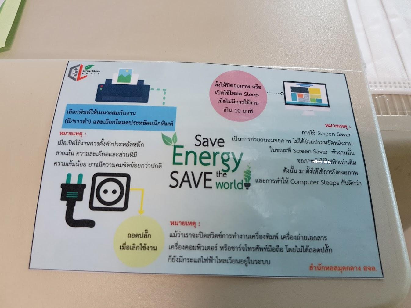energy-8