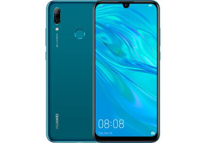 Продать Huawei P Smart(2019)