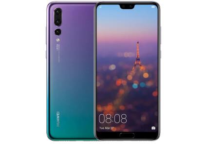 Продать Huawei P20 Pro