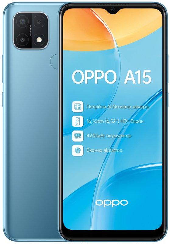 Продать OPPO A15