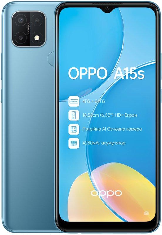 Продать OPPO A15s