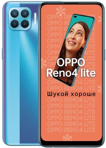 Продать OPPO Reno4 Lite