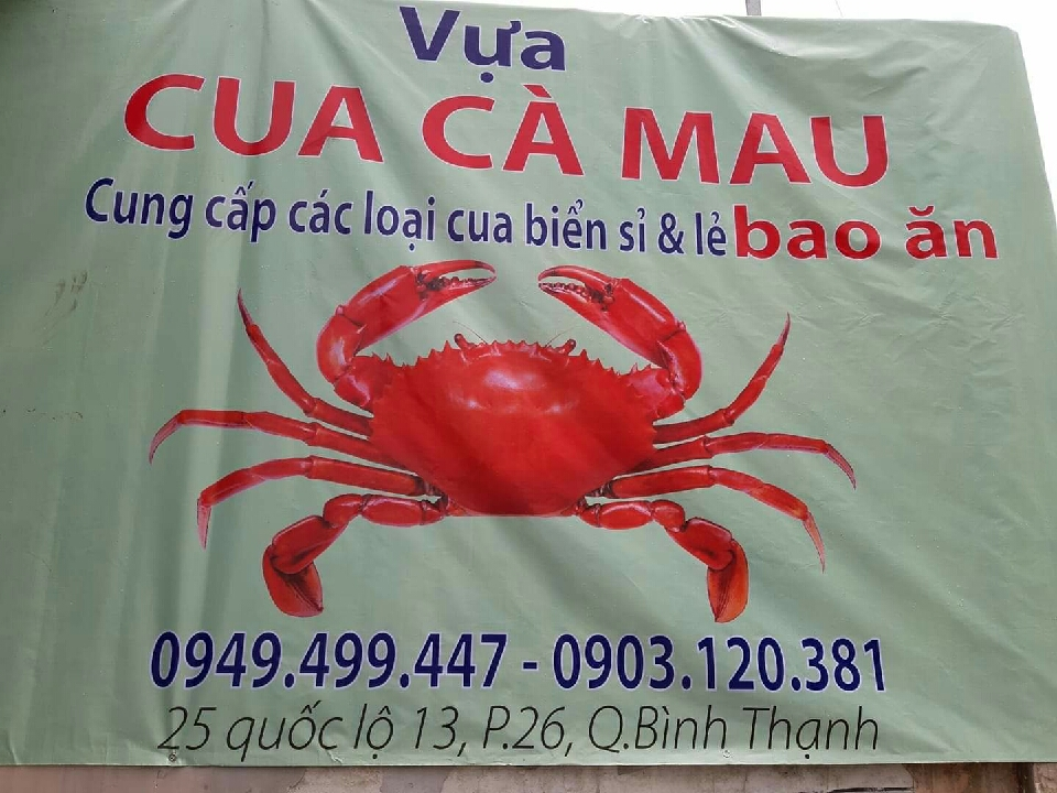fresh crab seafood