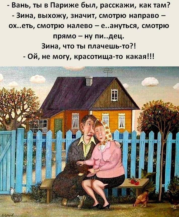 Денис Борисов (@denis1984)