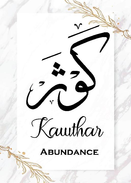 Kazeem Kawthar (@kawthar_o)