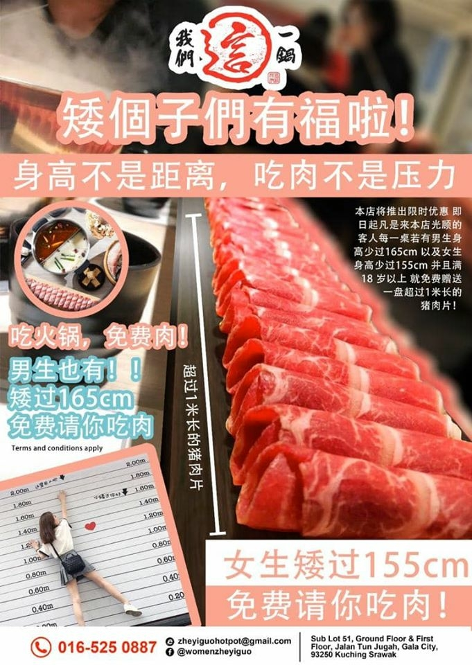 for every table if male is below 165 cm, or female below 155 cm get free #hotpot