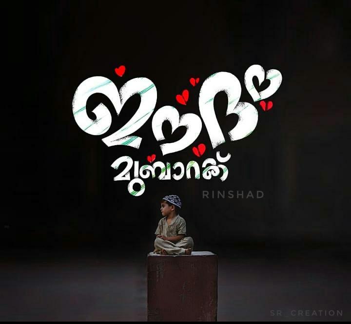 Amith P (@amith)